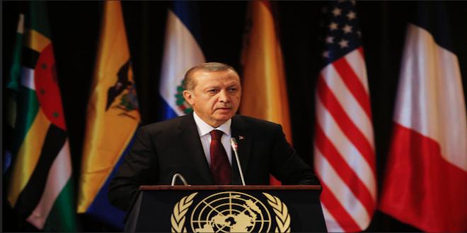 Turquía busca potenciar sus lazos comerciales con América Latina