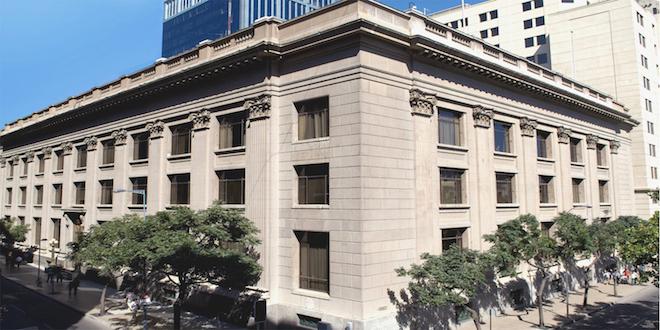 Banco Central de Chile prevé que en 2018 el PIB crecerá entre 2,5% y 3,5%