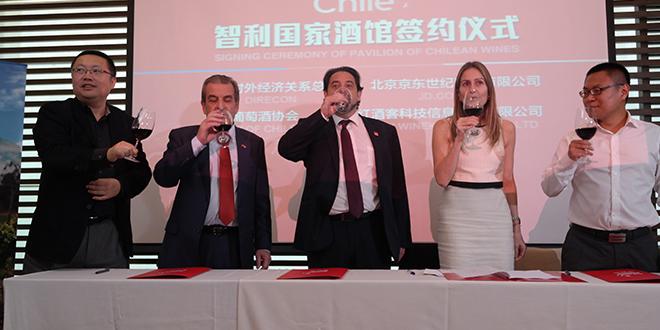 Direcon firma acuerdo con JD.com para promover vinos chilenos