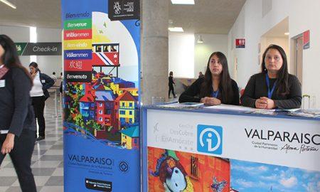 Buscan mejorar seguridad y accesos a turistas que recalan en Valparaíso